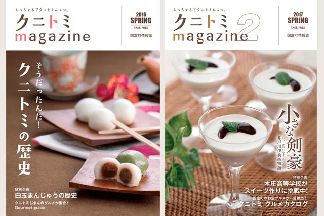 miyazaki01mainbook-min