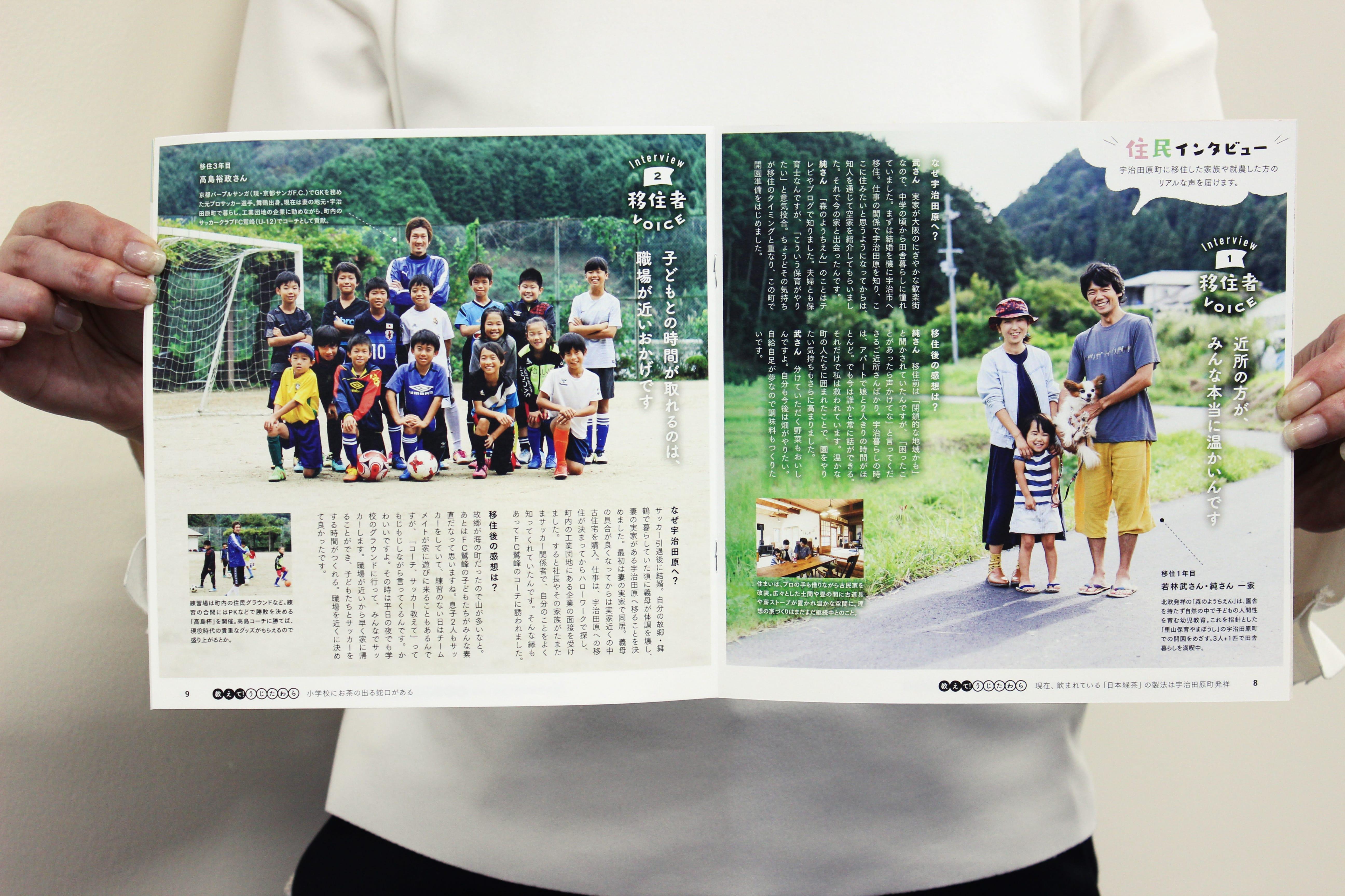 ujitawara_P8-min