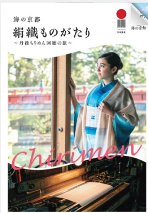 180529_kyoto
