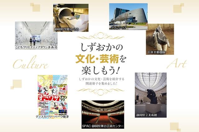 180626_Shizuoka ebooks