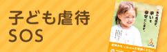 京都ではたらく人々にライブな福利厚生を提案する会報誌 いやしなびKPC